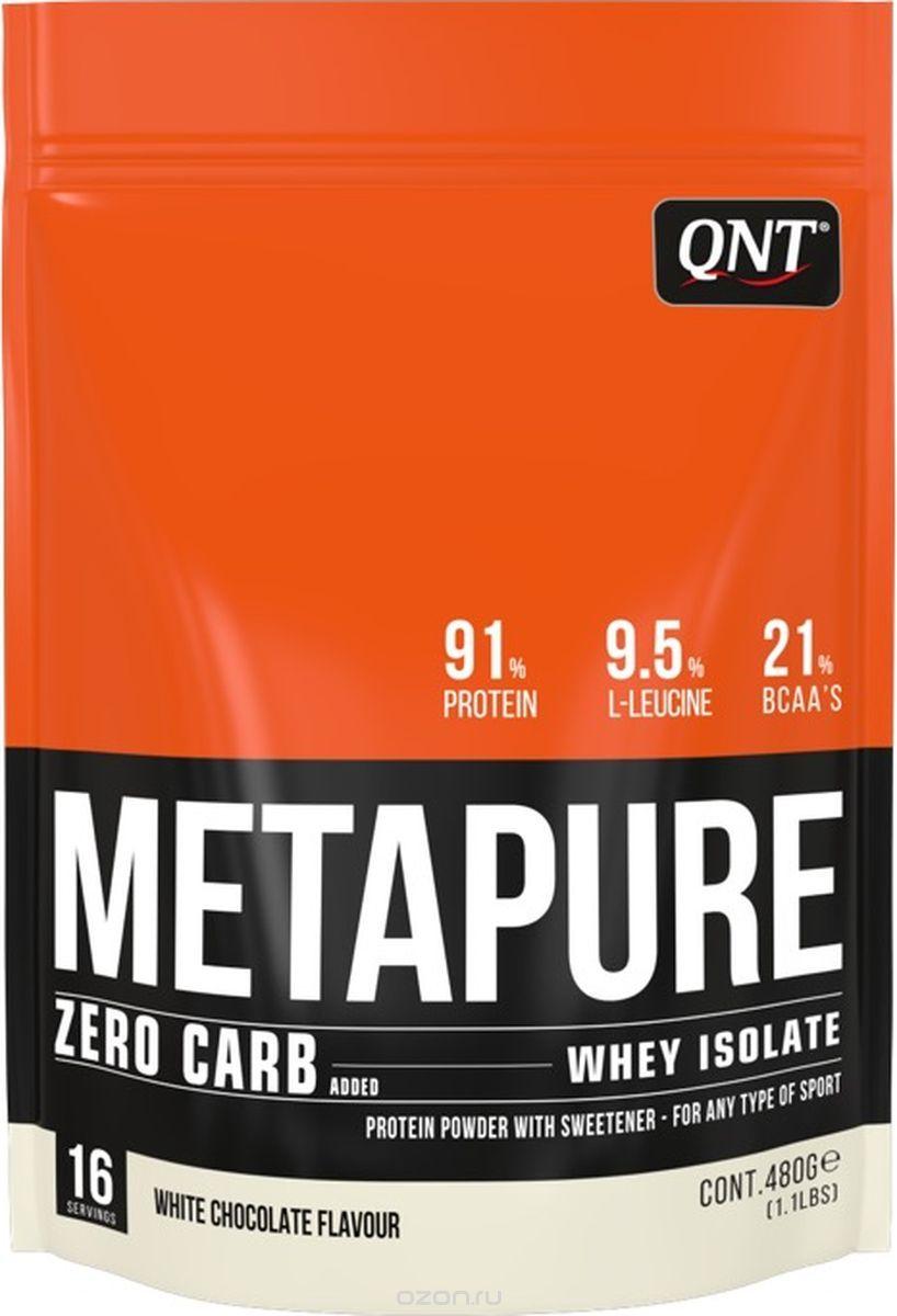 Изолят сывороточного протеина METAPURE (белый шоколад) , 480 гр, QNT фото