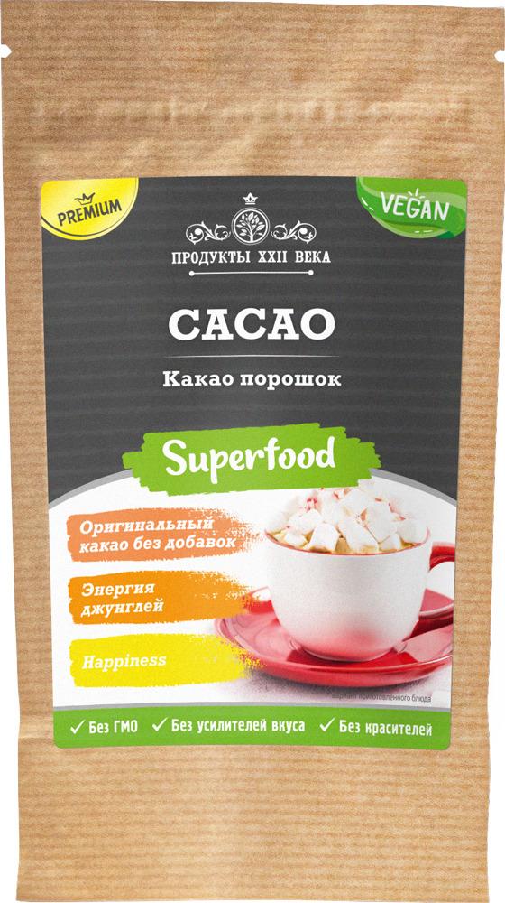 Какао порошок натуральный, 100 гр, Продукты XXII века фото