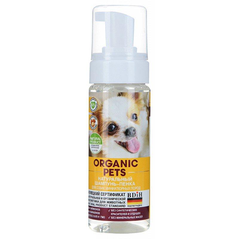 Фото #1: Натуральный шампунь-пенка для собак миниатюрных  пород, 150 мл, ORGANIC PETS