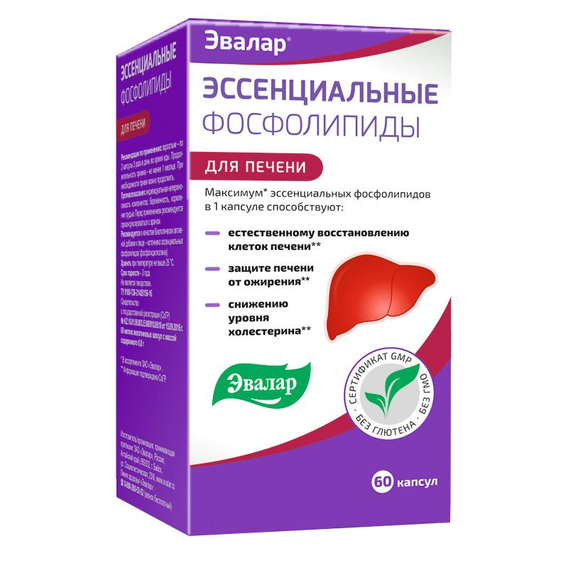 Эссенциальные фосфолипиды, 60 капсул, Эвалар
