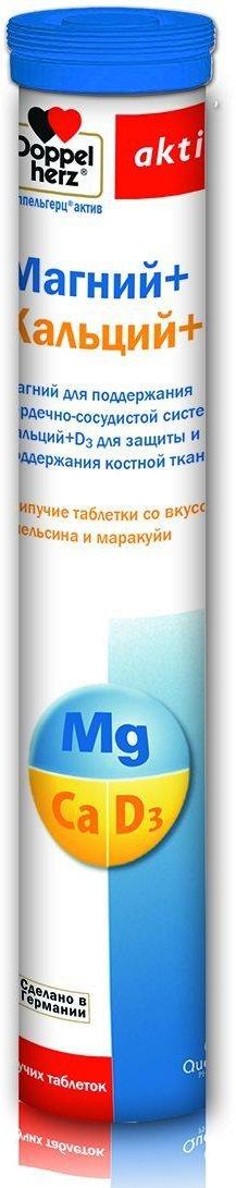 Магний, кальций, D3, вкус апельсин,маракуйя, 15 шипучих таблеток, Доппельгерц Актив