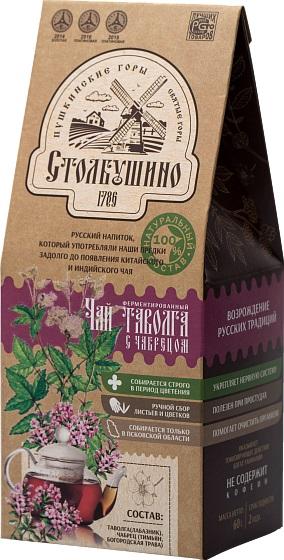 Чай ферментированный таволга с чабрецом