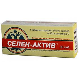 Селен-актив, 30 таблеток, Диод
