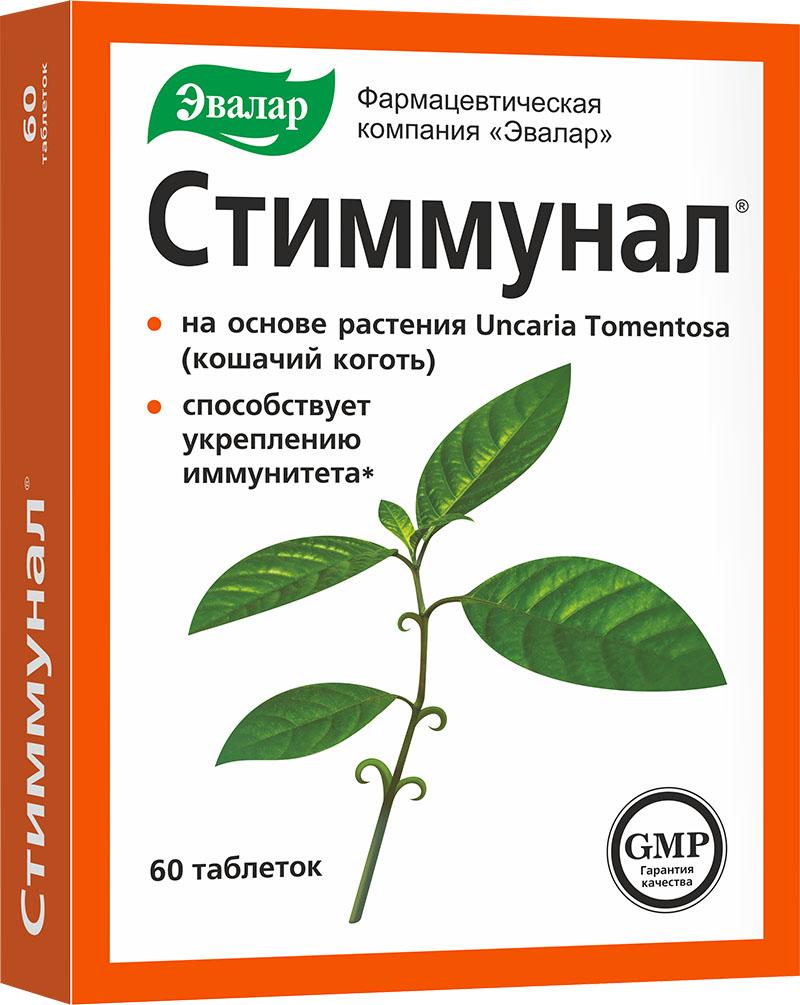 Стиммунал, 60 таблеток, Эвалар