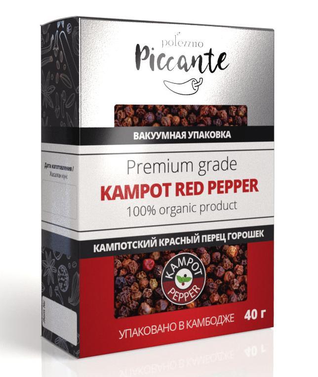 Кампотский красный перец горошек, 40 гр, polezzno piccante фото