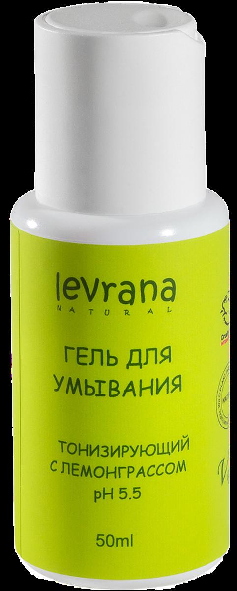 Гель для умывания «Тонизирующий с лемонграссом», мини-версия, 50 мл, Levrana фото