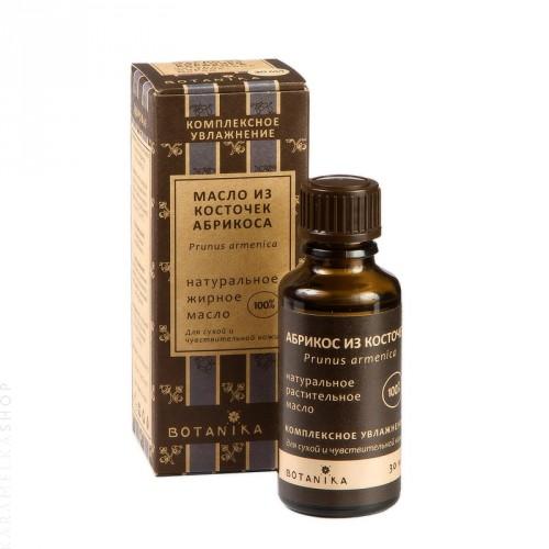 Натуральное косметическое масло Абрикос, 30 мл, BOTAVIKOS фото