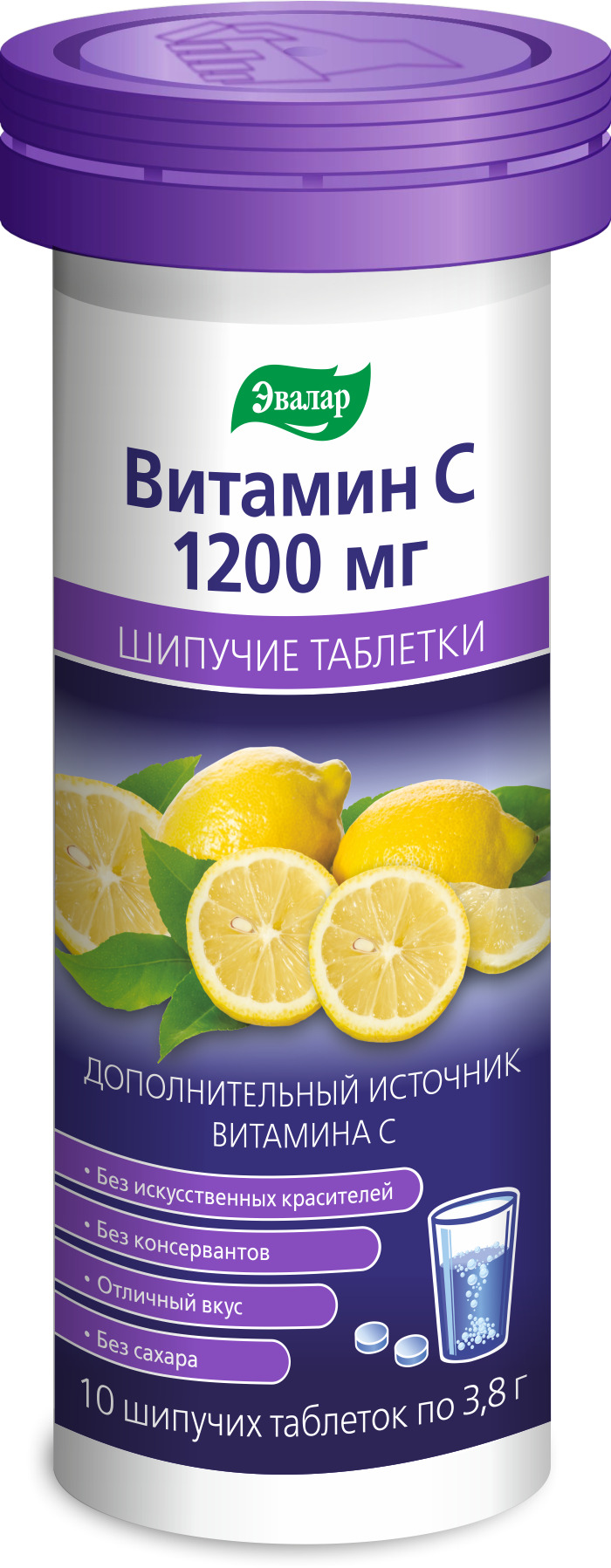 Витамин С 1200, 10 шипучих таблеток, Эвалар