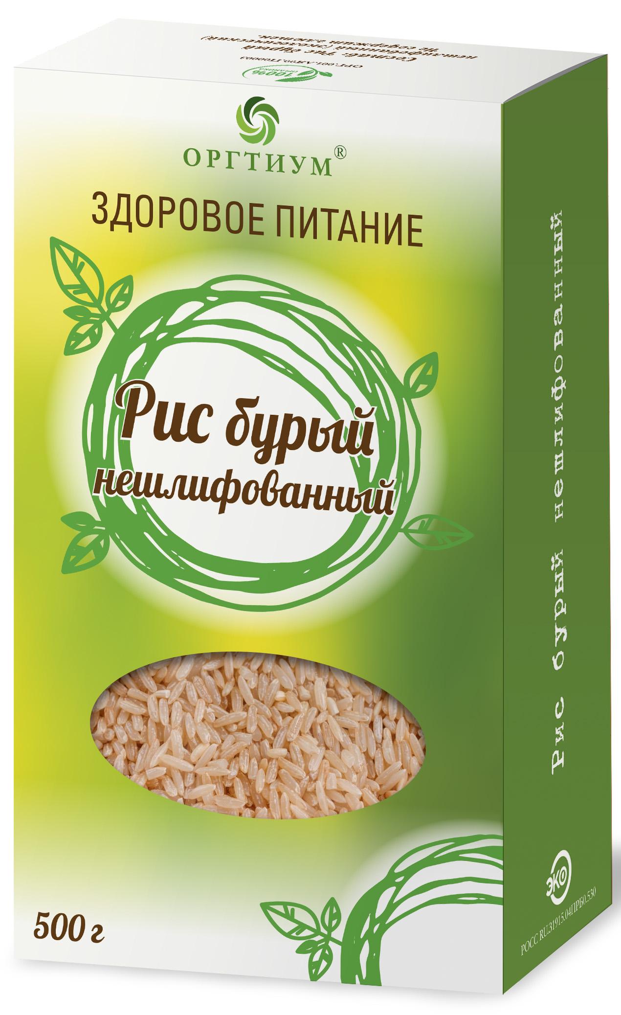 Рис бурый нешлифованый экологический, 500 гр, Оргтиум фото
