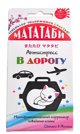 Мататаби для устранения стресса в дороге, Japan Premium Pet фото