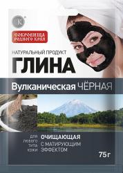 Глина вулканическая черная очищающая, 75 гр, Фитокосметик фото