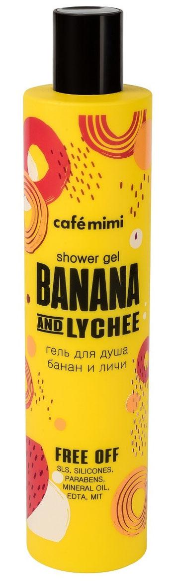 Гель для душа Банан и Личи, 300 мл, CafeMIMI фото