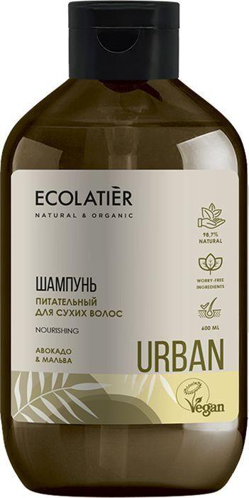 Шампунь Питательный для сухих волос авокадо&мальва, 600 мл, Ecolatier фото