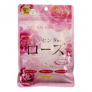 Курс натуральных масок для лица с экстрактом розы JAPAN GALS 7 шт фото