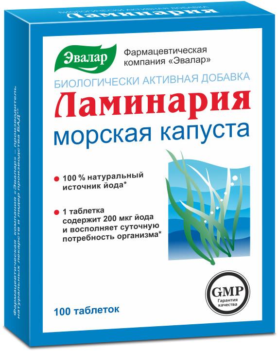 Ламинария, 100 таблеток, Эвалар