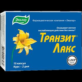 Транзит - Транзит Лакс, 15 капсул, Эвалар