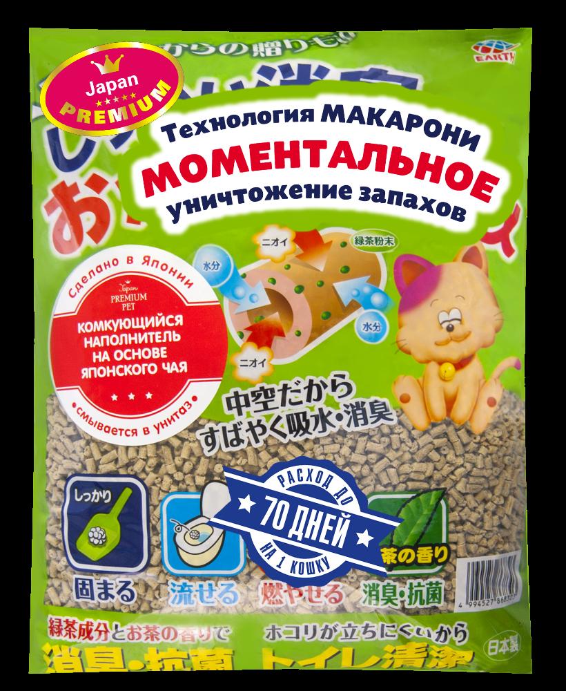 Наполнитель на основе японского чая, Japan Premium Pet фото