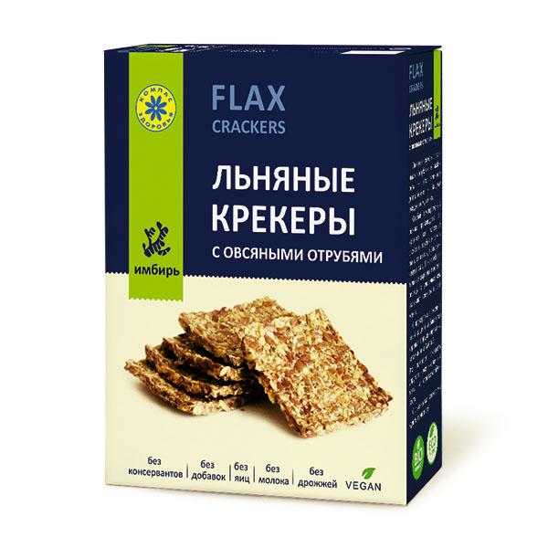 Льняной крекер с имбирем, 150 гр, Компас Здоровья фото