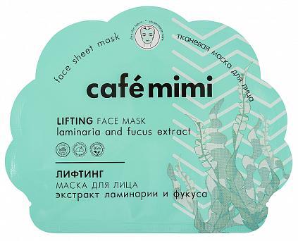 Лифтинг-маска тканевая для лица (с европодвесом), 22 гр, CafeMIMI фото