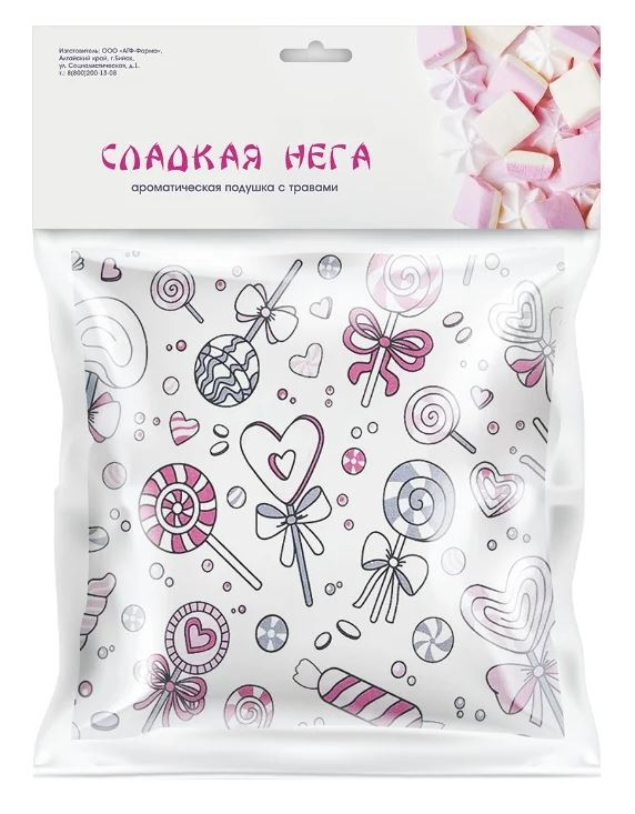 Подушка ароматическая «Сладкая нега», 200 гр, АГФ-Фарма фото