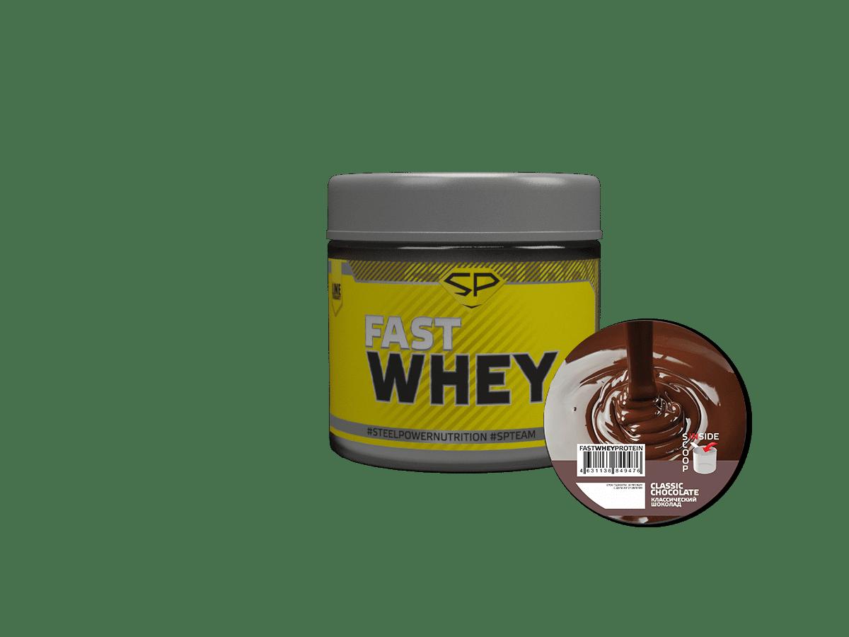 Протеин Fast Whey, пробник, вкус «Шоколад», 30 гр, STEELPOWER фото