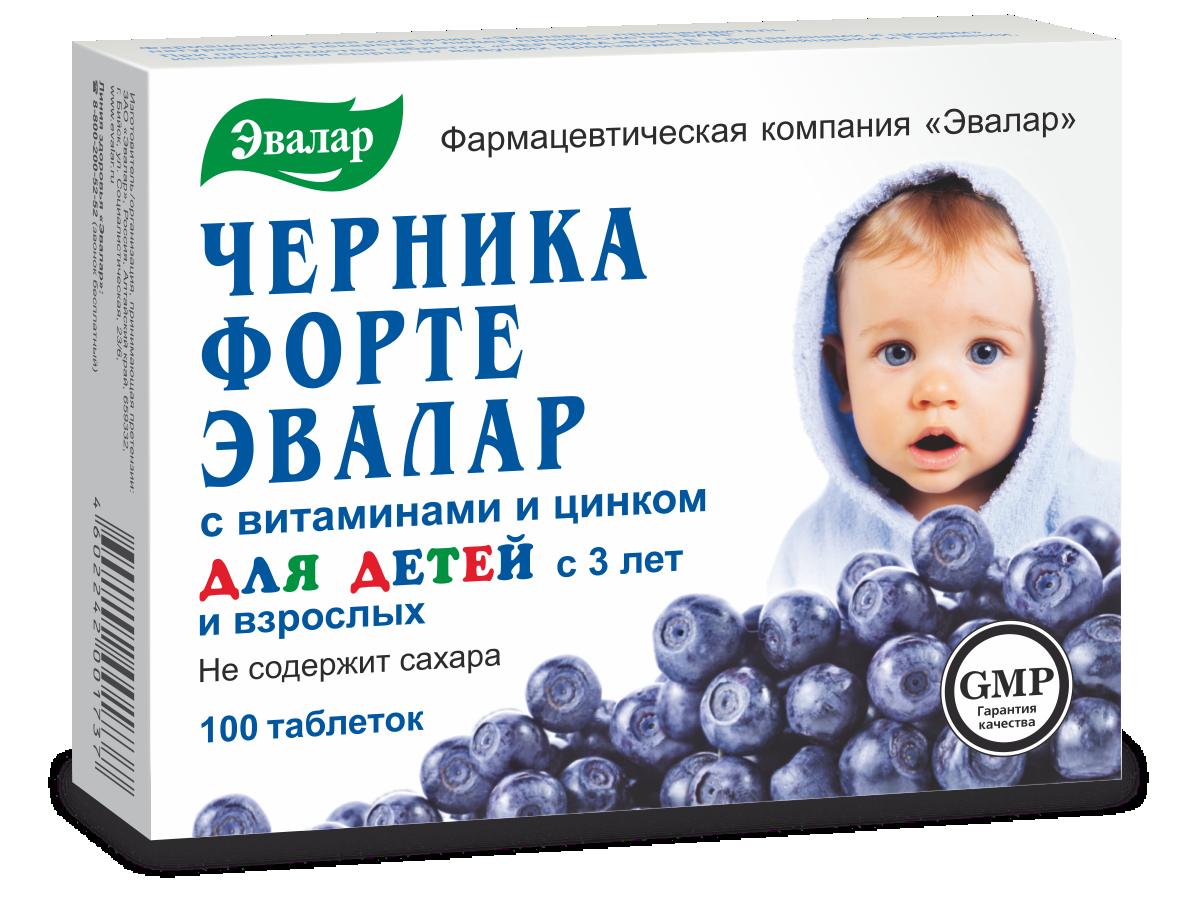Черника Форте (c витаминами и цинком), 100 таблеток, Эвалар фото
