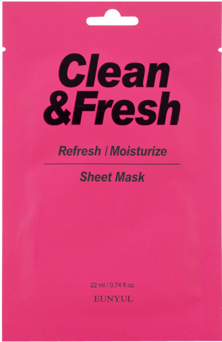 Тканевая маска для освежающего и увлажняющего эффекта, 22мл, EUNYUL фото