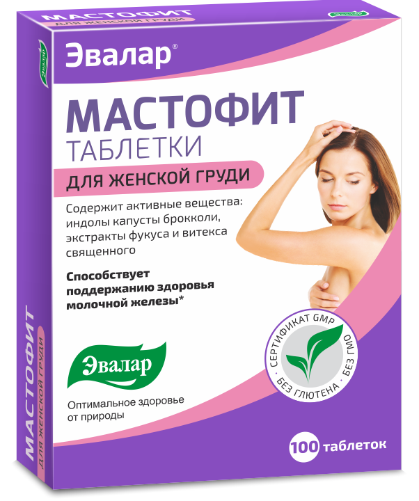 Мастофит, 100 таблеток, Эвалар фото