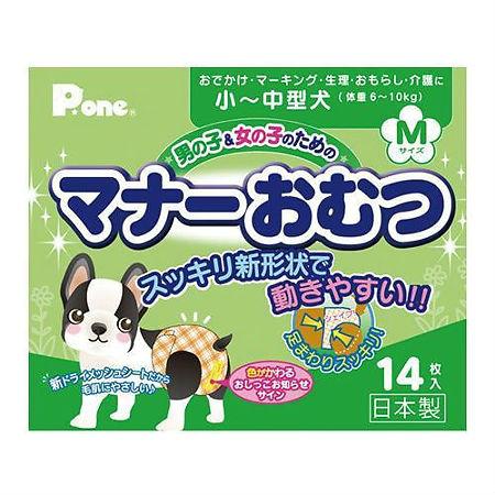 Подгузники для собак, унисекс. Размер M. Для животных массой 6-10 кг., обхватом талии 35-50 см., P.one фото