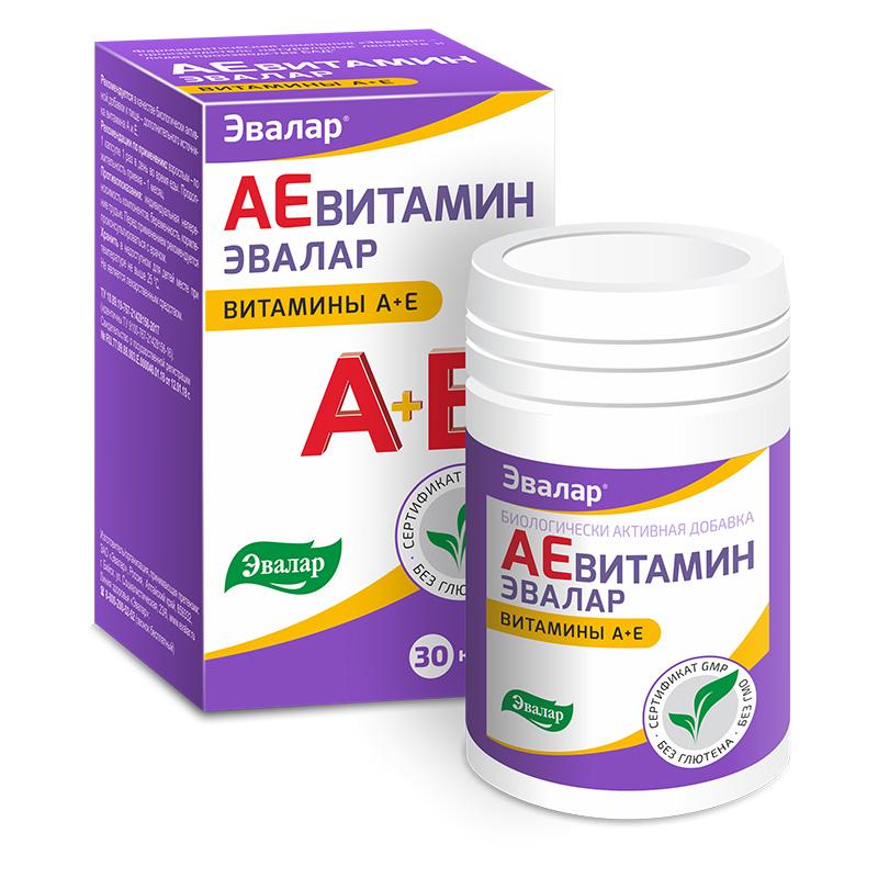 АЕвитамин, 30 капсул, Эвалар фото