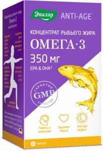 Концентрат рыбьего жира Омега 3, 30 капсул, Эвалар - купить по выгодной цене в интернет магазине ФитоМаркет