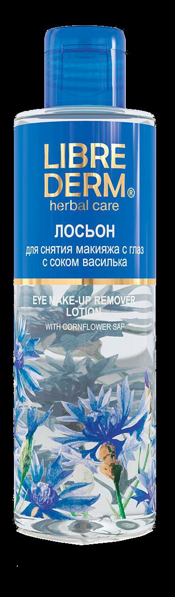 Лосьон с васильком для снятия макияжа с глаз, 200 мл, LIBREDERM