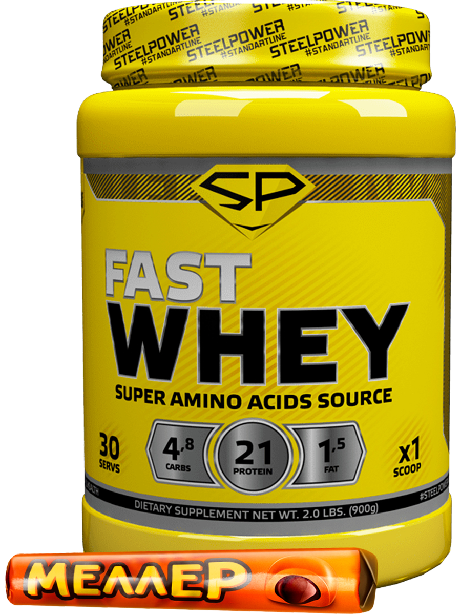 Сывороточный протеин FAST WHEY, вкус «Сливочная карамель», 900 гр, STEELPOWER фото