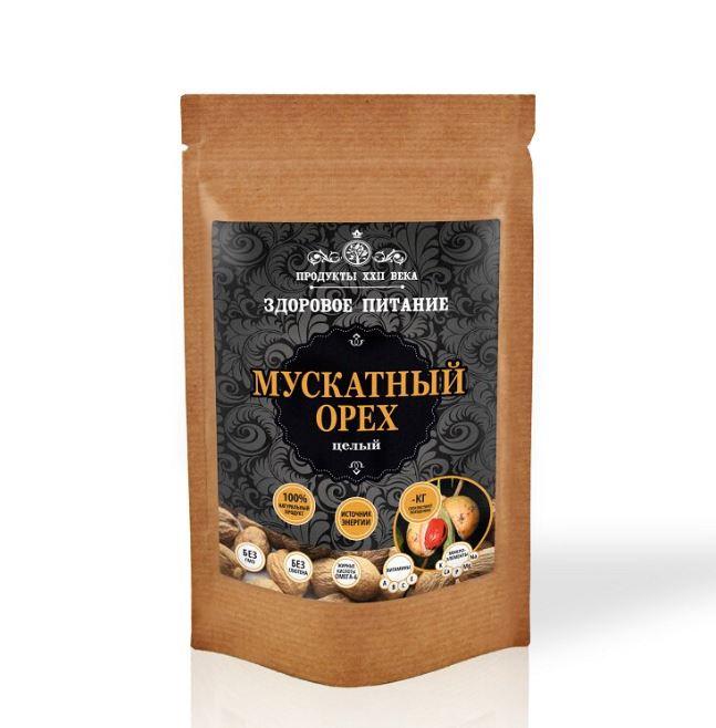 Мускатный орех целый, 25 гр, Продукты XXII века фото
