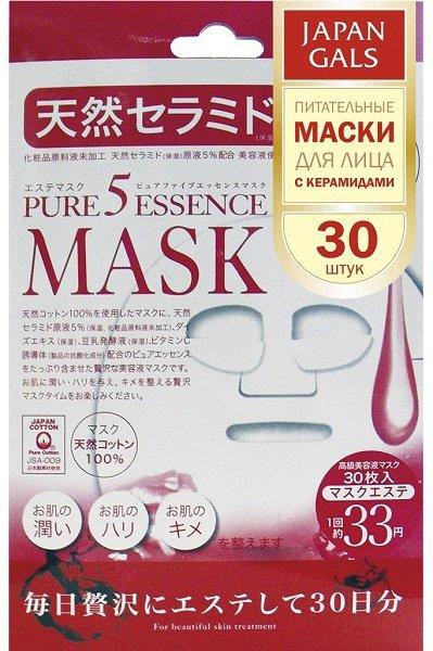 Маска с натуральными керамидами, Pure5 Essence, 30 шт, JAPAN GALS фото