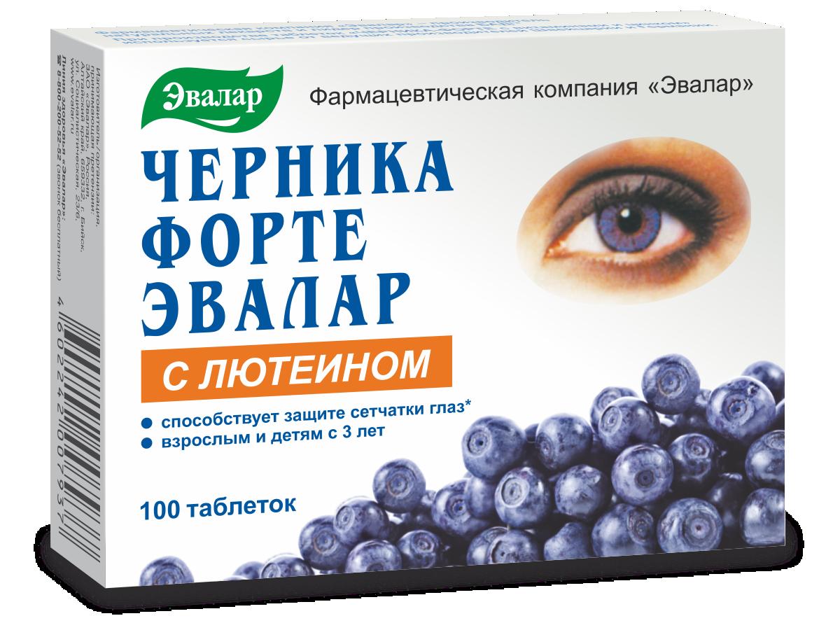 Черника Форте с лютеином, 100 таблеток, Эвалар фото