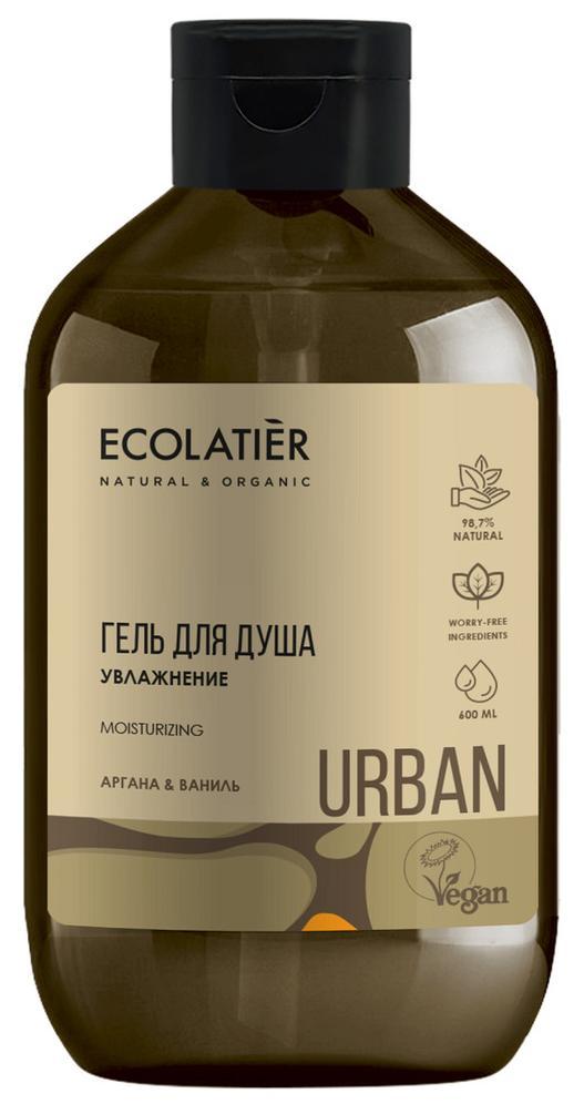 Гель для душа Увлажнение аргана & ваниль, 600 мл, Ecolatier фото