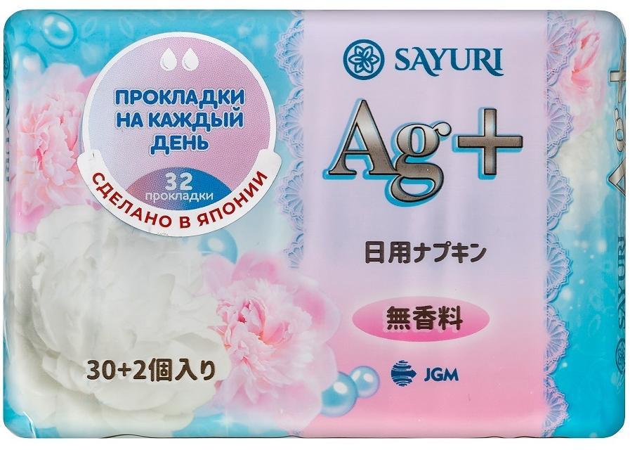 Ежедневные гигиенические прокладки Argentum+, 15 см, 32 шт, Sayuri фото