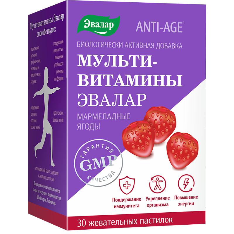 Мультивитамины Мармеладные ягоды, Anti-Age, 30 жевательных пастилок, Эвалар фото
