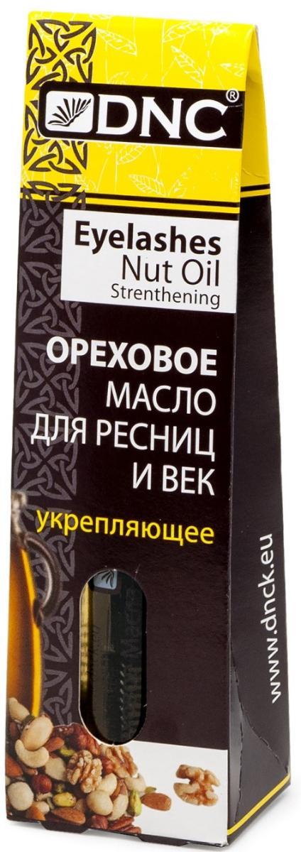 Масло грецкого ореха против выпадения ресниц, 12 мл, DNC
