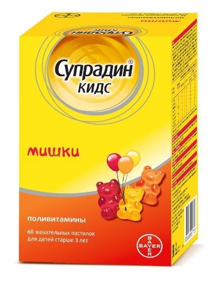 Поливитамины для детей с 3-х лет Мишки кидс, 60 жевательных пастилок, Супрадин