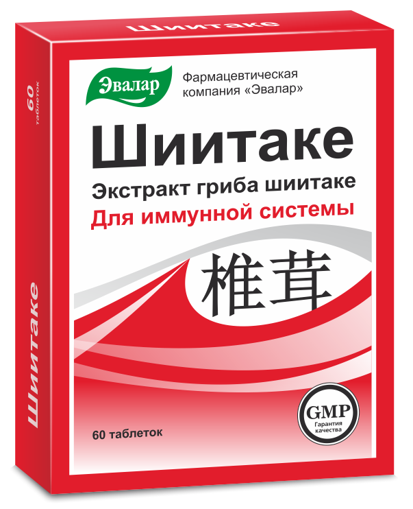 Шиитаке, 60 таблеток, Эвалар