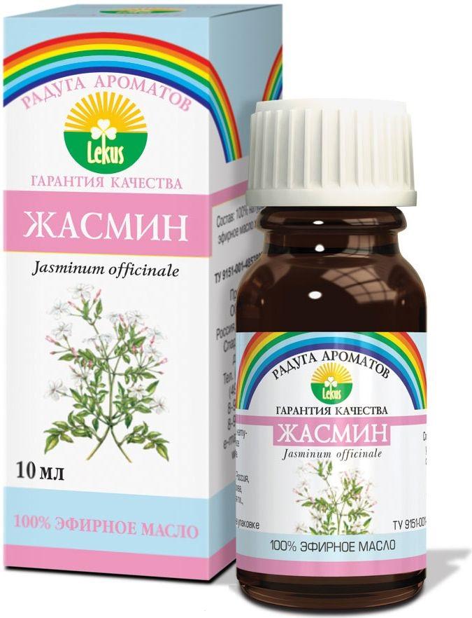 Эфирное масло жасмина, 10 мл, Лекус