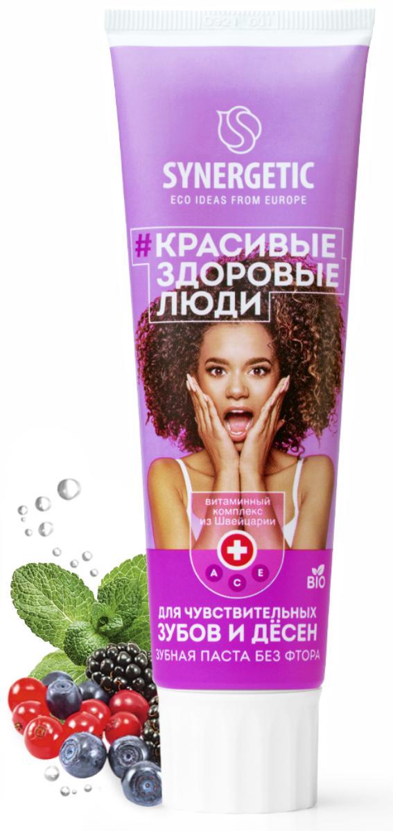 Зубная паста Для чувствительных зубов и десен, 100 гр, Synergetic фото