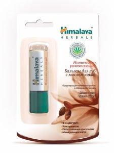 Интенсивно увлажняющий бальзам для губ с маслом какао, 4 мл, Himalaya Herbals фото