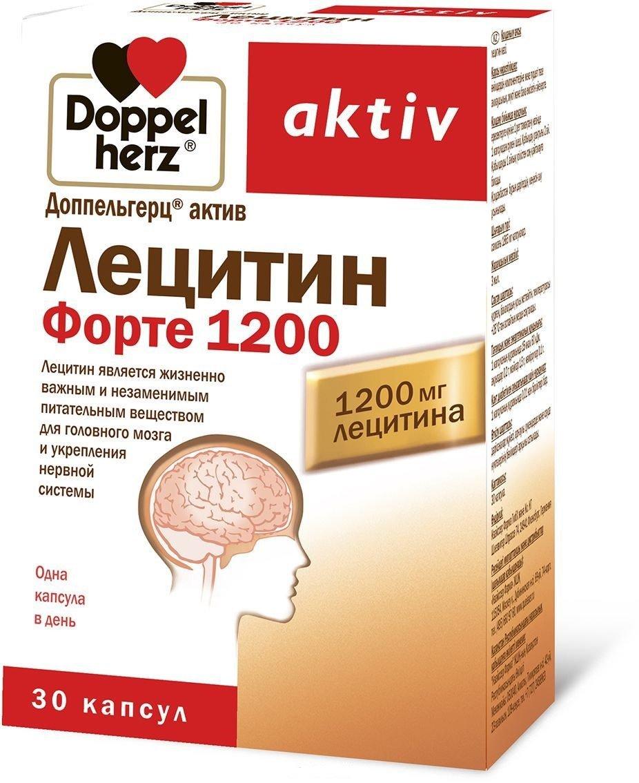 Лецитин Форте, 30 капсул, Доппельгерц Актив