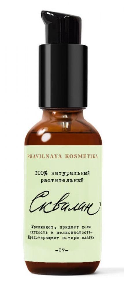 100% натуральный растительный Сквалан, 30 мл, Pravilnaya Kosmetika фото
