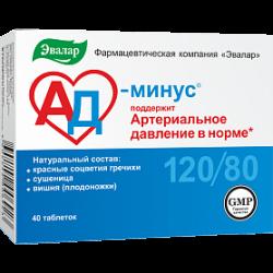 Таблетки для поддержания давления в норме   Сердце феникса