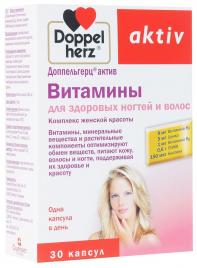 Витамины для волос и ногтей, 30 капсул, Доппельгерц Актив