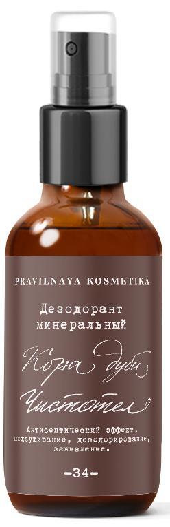Дезодорант минеральный Кора дуба & Чистотел, 50 мл, Pravilnaya Kosmetika фото